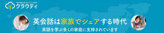 f:id:kuroki_t:20190714080107p:plain