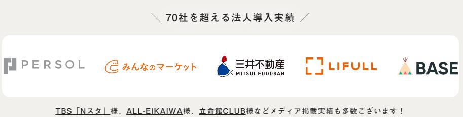 f:id:kuroki_t:20210117130305p:plain
