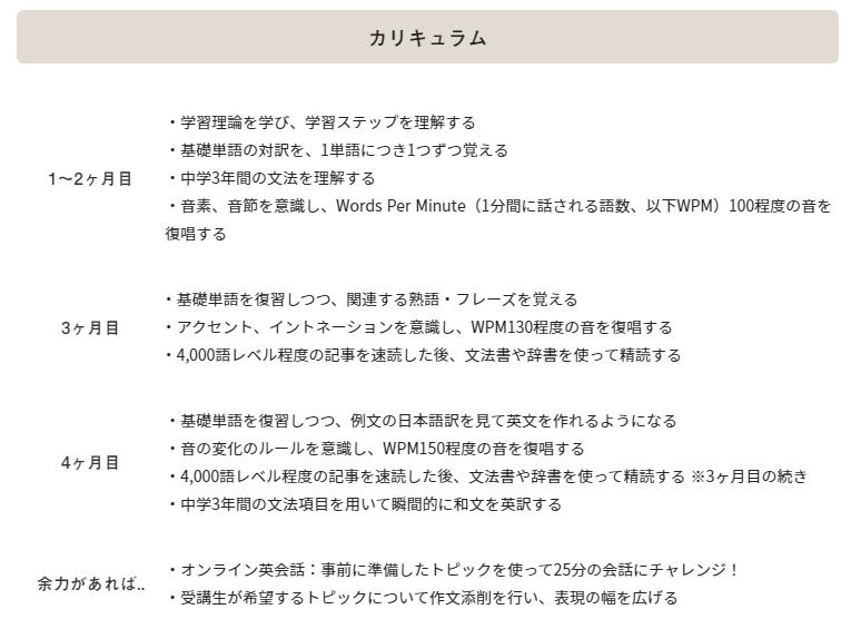 f:id:kuroki_t:20210117130456p:plain