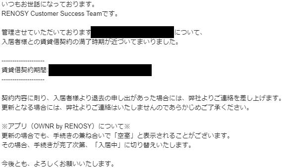 f:id:kuroki_t:20210318093002p:plain