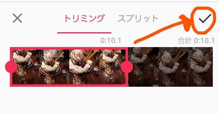 f:id:kurokichidesu:20180828164420j:plain