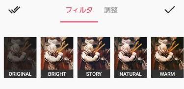 f:id:kurokichidesu:20180828165248p:plain