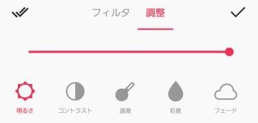 f:id:kurokichidesu:20180828165301p:plain