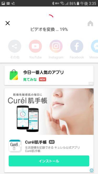 f:id:kurokichidesu:20180828170537p:plain