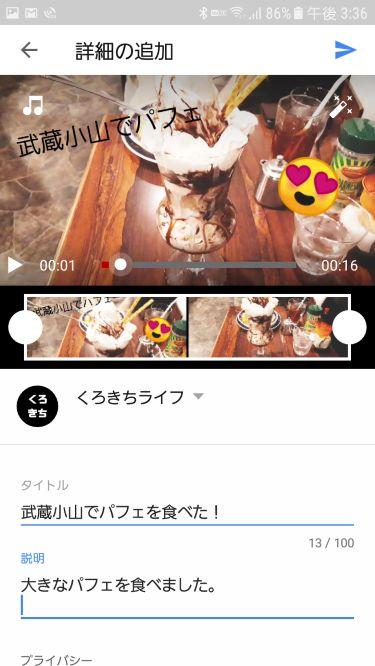 f:id:kurokichidesu:20180828170543p:plain