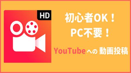 f:id:kurokichidesu:20180829085345j:plain