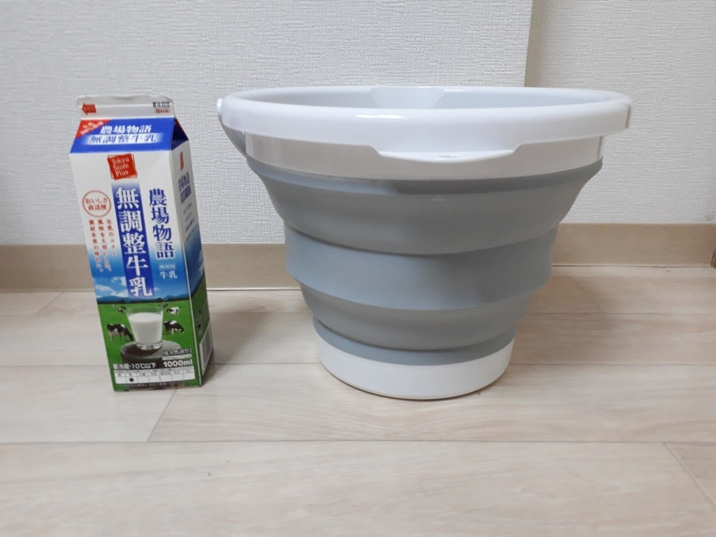 f:id:kurokichidesu:20180905173054j:plain