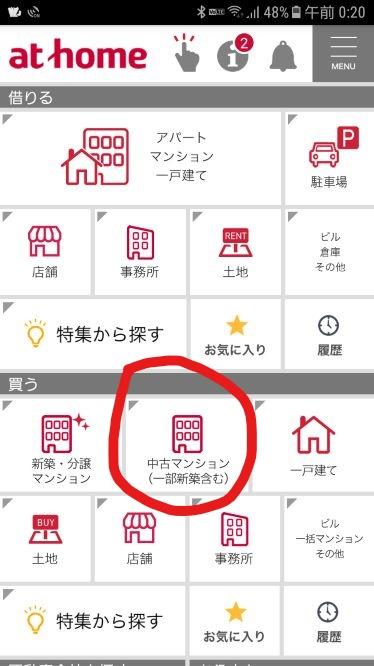 f:id:kurokichidesu:20180909012031j:plain