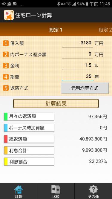 f:id:kurokichidesu:20180910115327p:plain