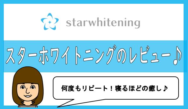 f:id:kurokichidesu:20181004041636p:plain