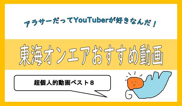 f:id:kurokichidesu:20181004102758p:plain