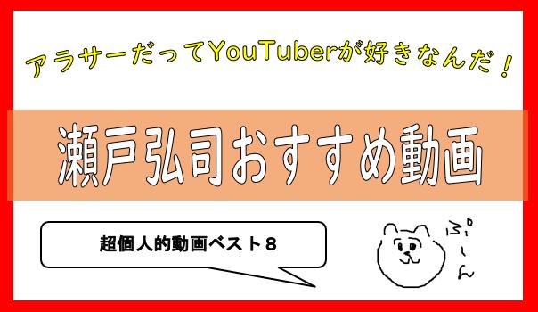 f:id:kurokichidesu:20181005142440p:plain