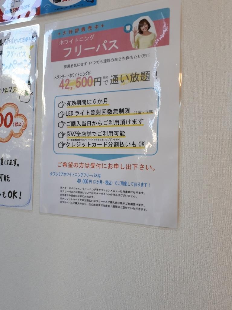 f:id:kurokichidesu:20181010004012j:plain