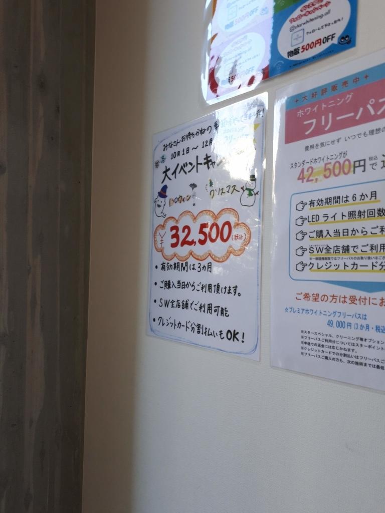 f:id:kurokichidesu:20181010004020j:plain