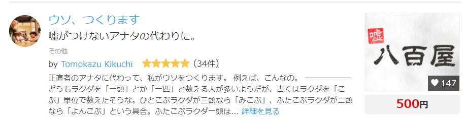 f:id:kurokichidesu:20181102015656p:plain