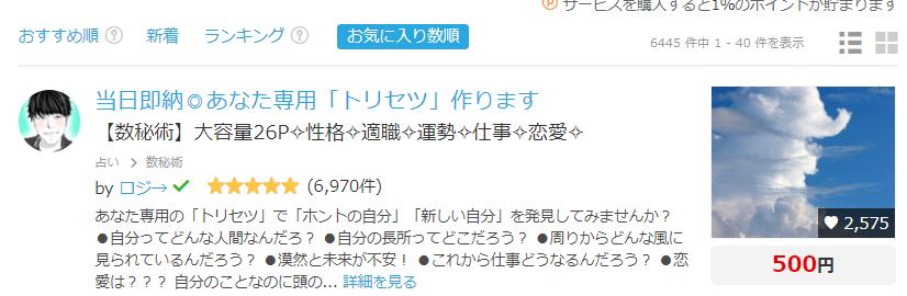 f:id:kurokichidesu:20181102092607p:plain