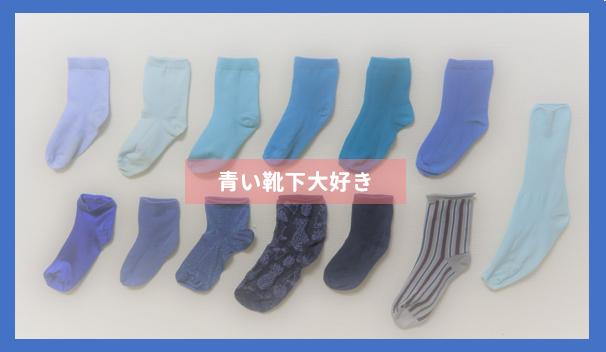 f:id:kurokichidesu:20181106063618p:plain
