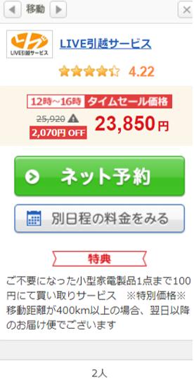 f:id:kurokichidesu:20181112035156p:plain