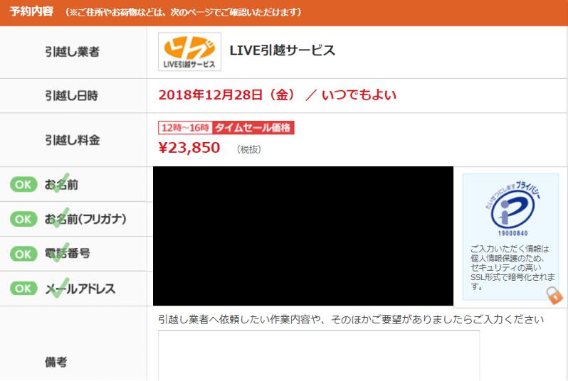 f:id:kurokichidesu:20181112035920p:plain