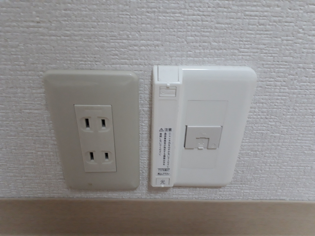 f:id:kurokichidesu:20181217163011j:plain