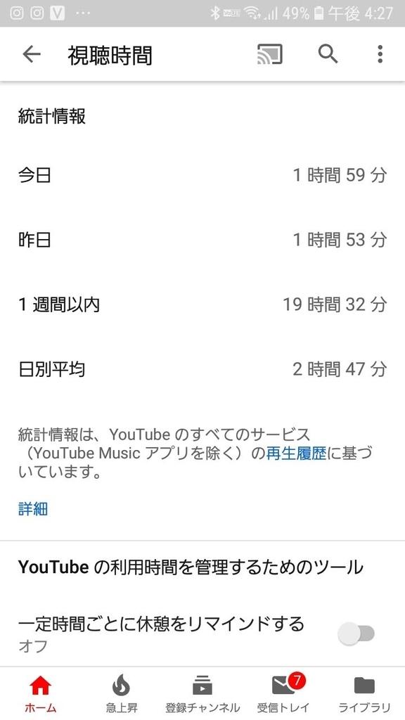f:id:kurokichidesu:20181217173130j:plain