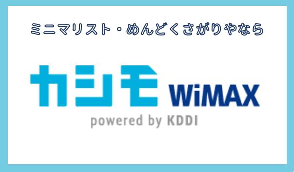 f:id:kurokichidesu:20181218100613p:plain