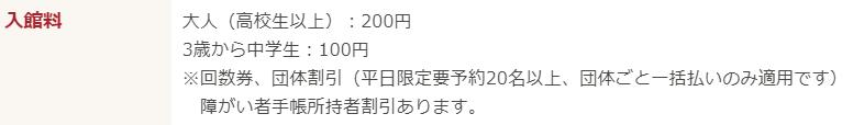 f:id:kurokichidesu:20190109145156p:plain