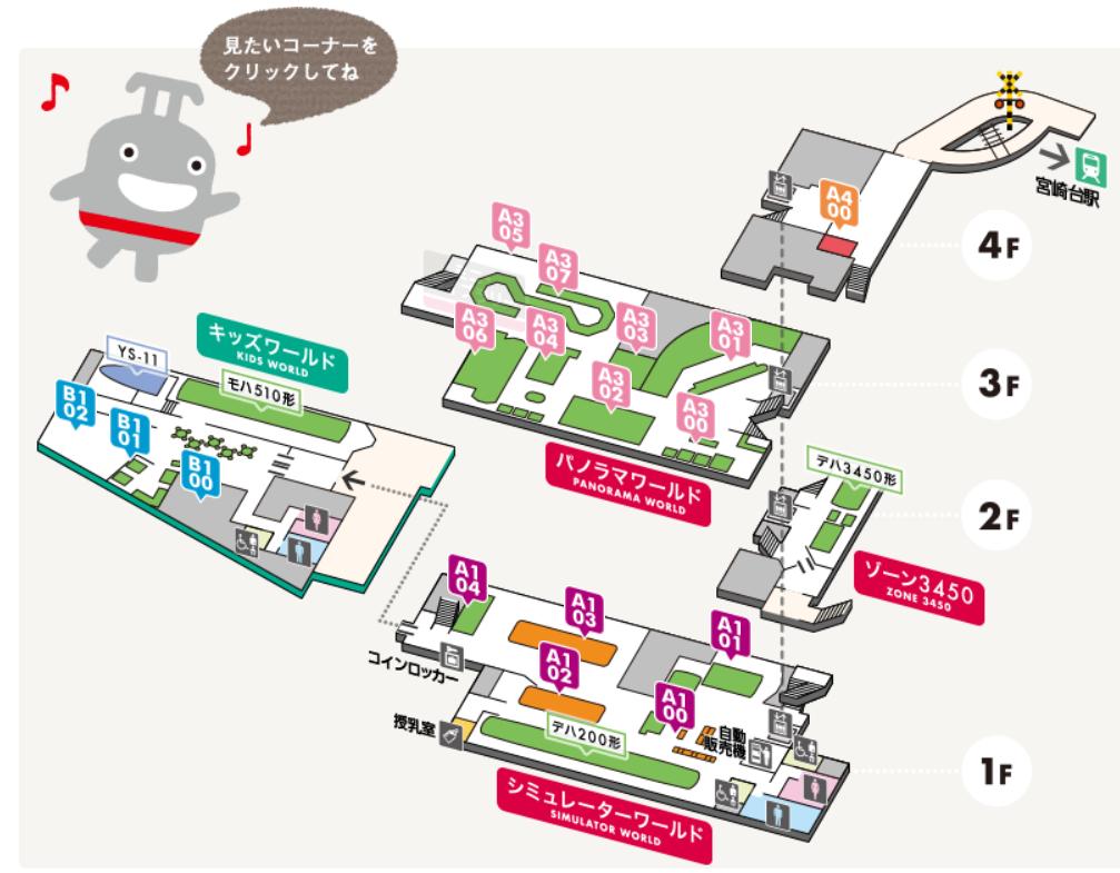 f:id:kurokichidesu:20190115152456p:plain