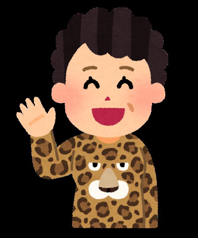 f:id:kurokichidesu:20190603151127p:plain