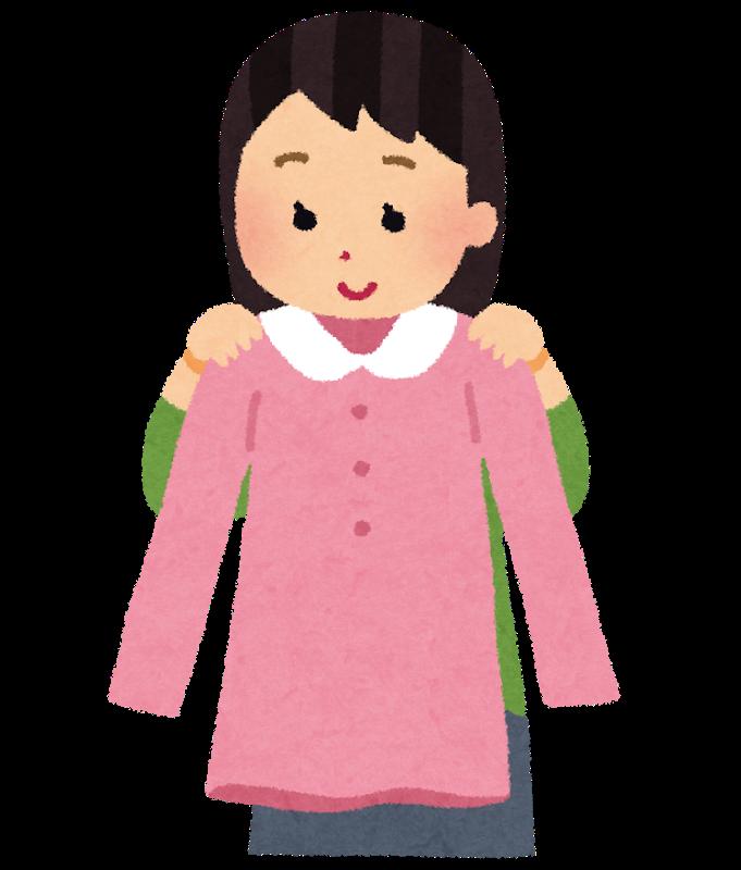 f:id:kurokichidesu:20190605152943p:plain