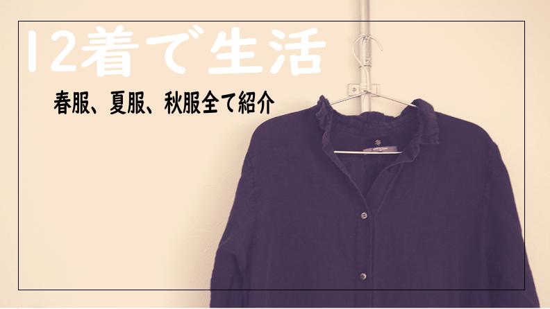 f:id:kurokichidesu:20190606152013p:plain