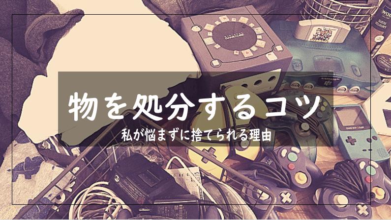 f:id:kurokichidesu:20190606153147p:plain