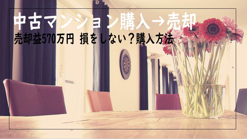 f:id:kurokichidesu:20190606165112p:plain