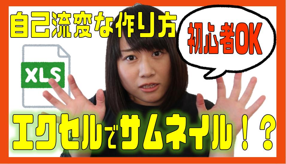 f:id:kurokichidesu:20190607121524p:plain