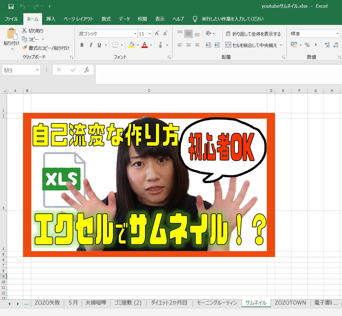 f:id:kurokichidesu:20190607121837p:plain