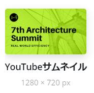 f:id:kurokichidesu:20190607130451p:plain
