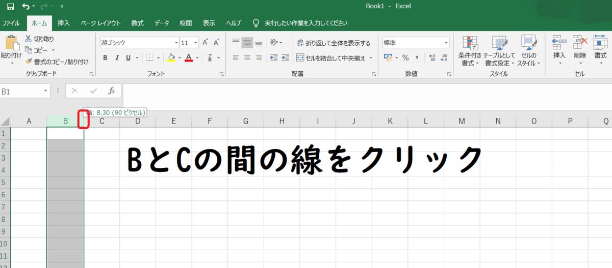 f:id:kurokichidesu:20190607131412p:plain