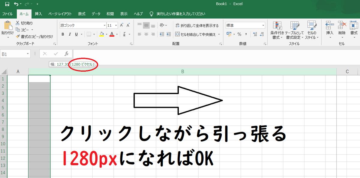 f:id:kurokichidesu:20190607131426p:plain