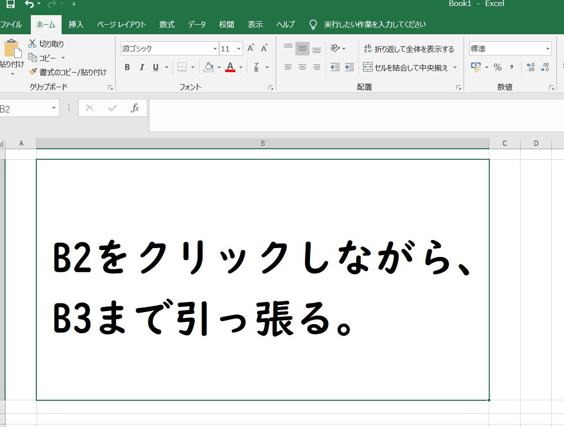 f:id:kurokichidesu:20190607134815p:plain