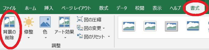 f:id:kurokichidesu:20190607143222p:plain