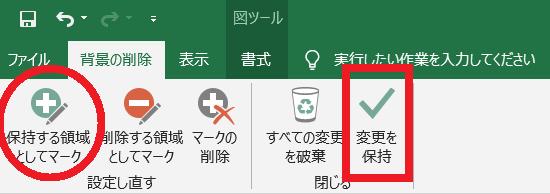 f:id:kurokichidesu:20190607143503p:plain