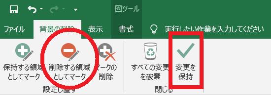 f:id:kurokichidesu:20190607143614p:plain