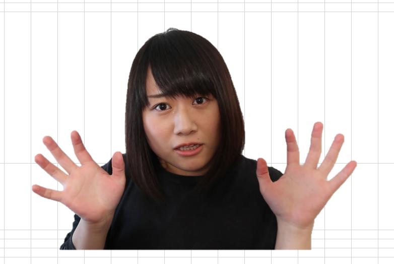 f:id:kurokichidesu:20190607144014p:plain