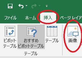 f:id:kurokichidesu:20190607144649p:plain