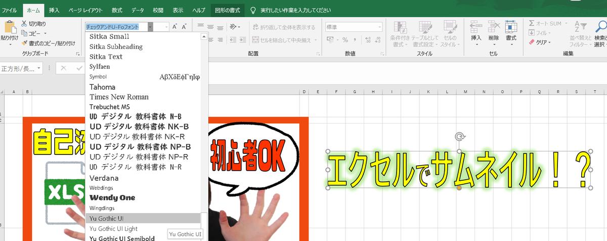 f:id:kurokichidesu:20190607150206p:plain