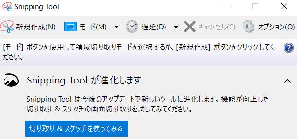 f:id:kurokichidesu:20190607151555p:plain