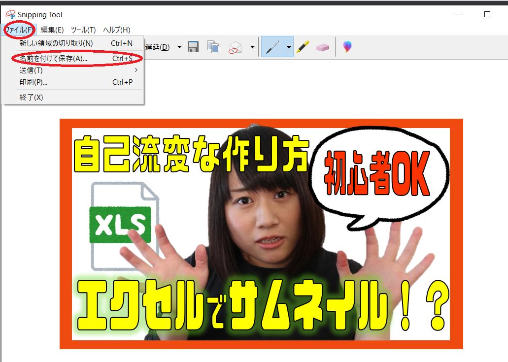f:id:kurokichidesu:20190607152122p:plain
