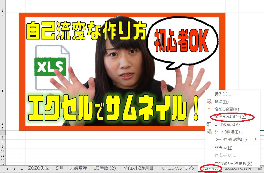 f:id:kurokichidesu:20190607153240p:plain