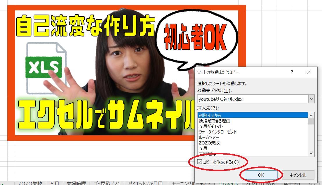 f:id:kurokichidesu:20190607153419p:plain