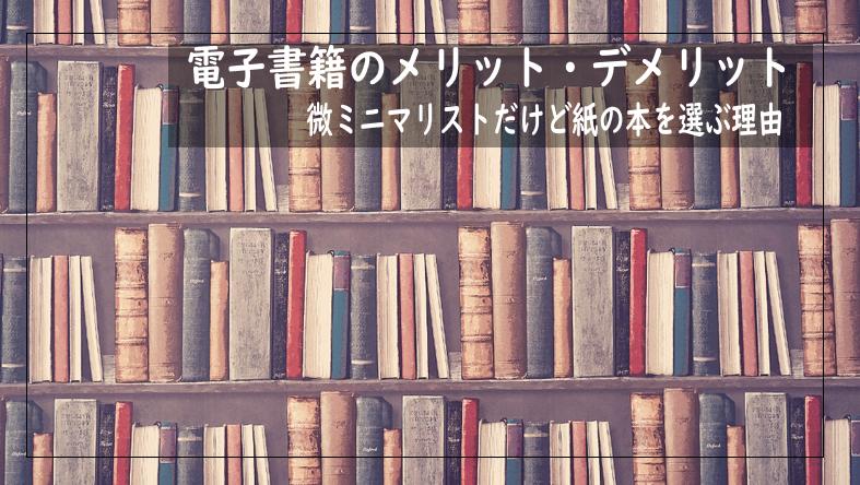 f:id:kurokichidesu:20190608154229p:plain